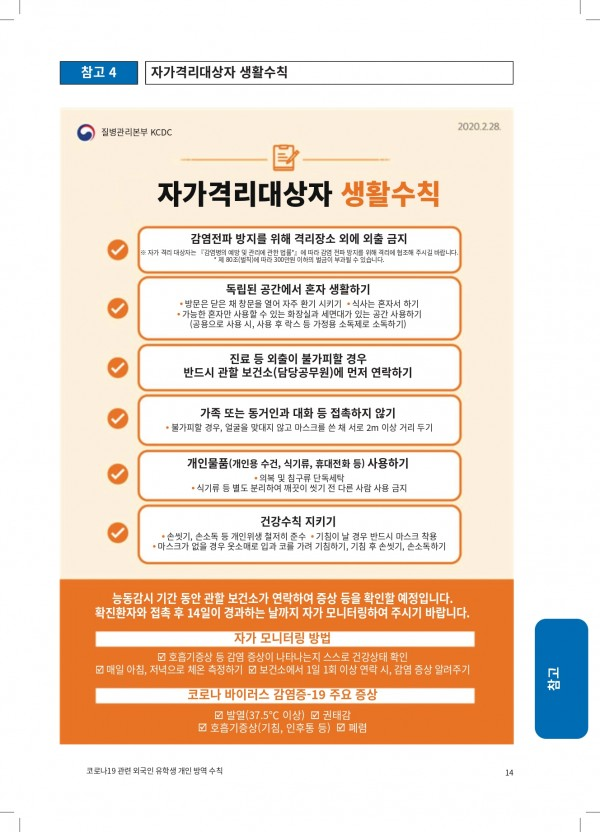 e270cc51d9e2de322957a3c9fab02cce_1621489012_1377.jpg
